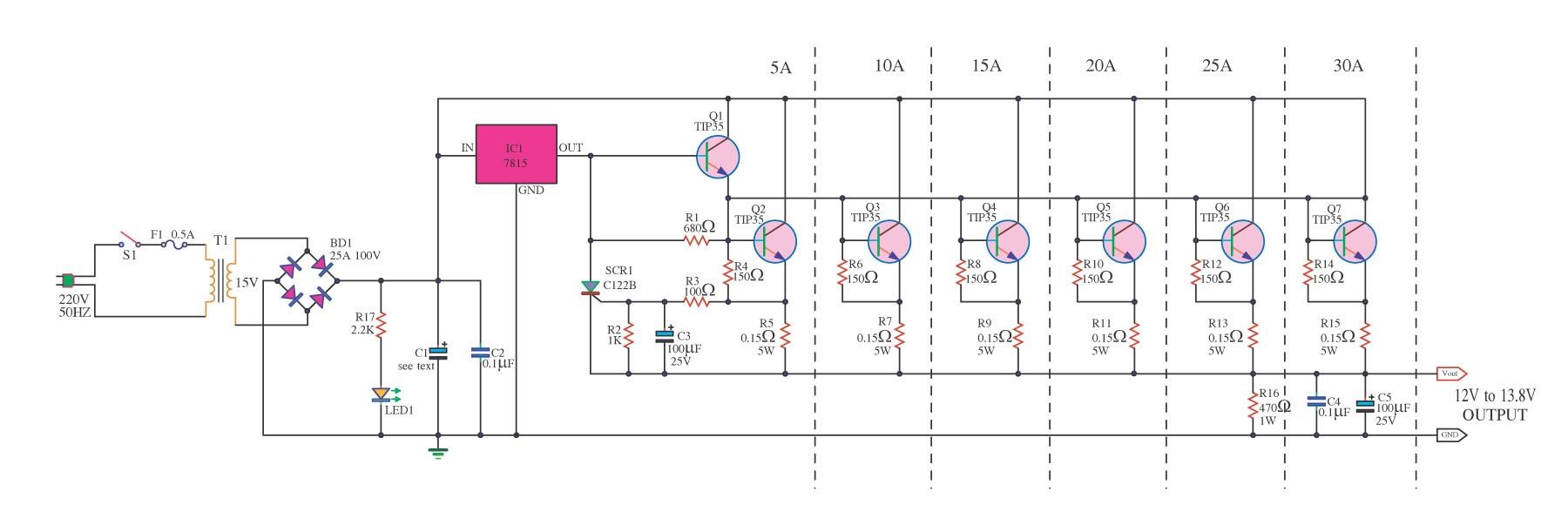 Стабилизатор 7912 схема