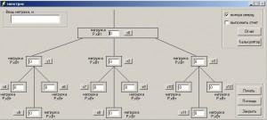 Программа для электрика