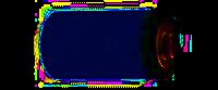 bateria-C