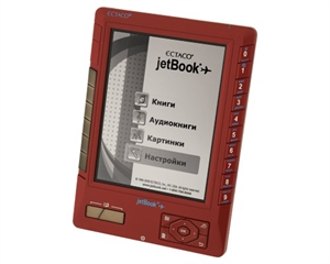 Ectaco jetBook e-Book Reader
