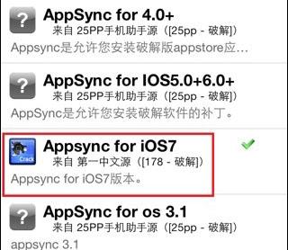 appsync for