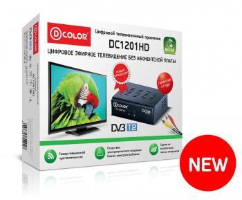 DC1201HD коробка NEW_0