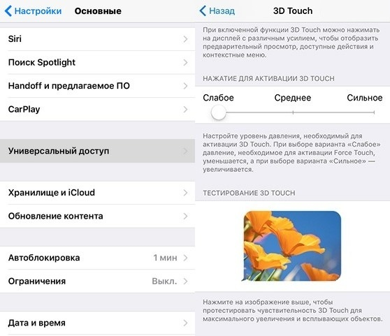 3dtouch1
