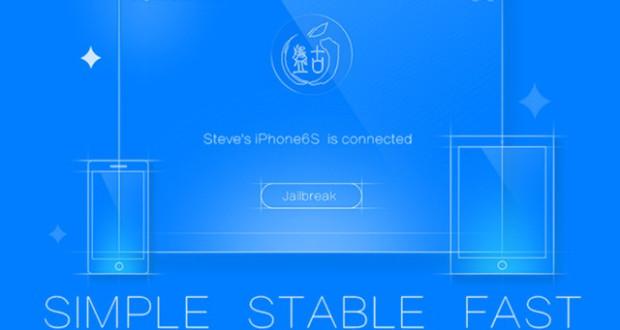 джейлбрейк (jailbreak) iOS 9.0