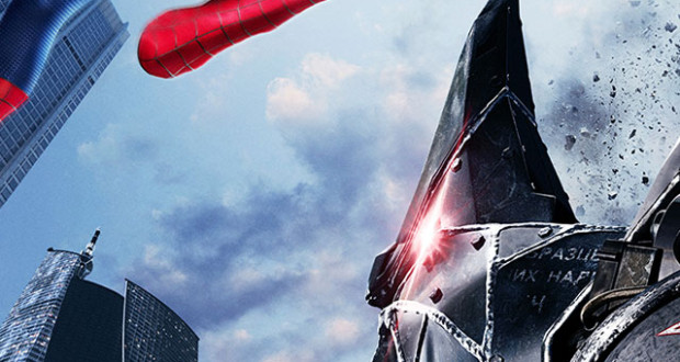 Скачать обои для iPhone - Spiderman