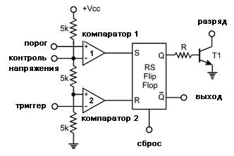 555 интегральная схема