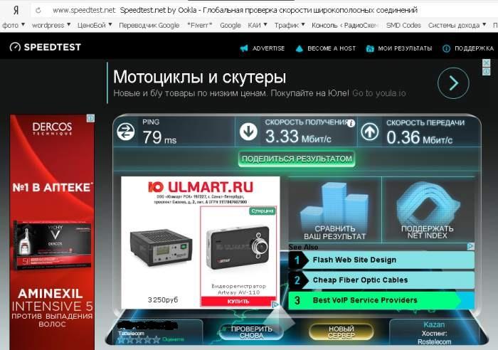 Tattelecom по Ethernet 1
